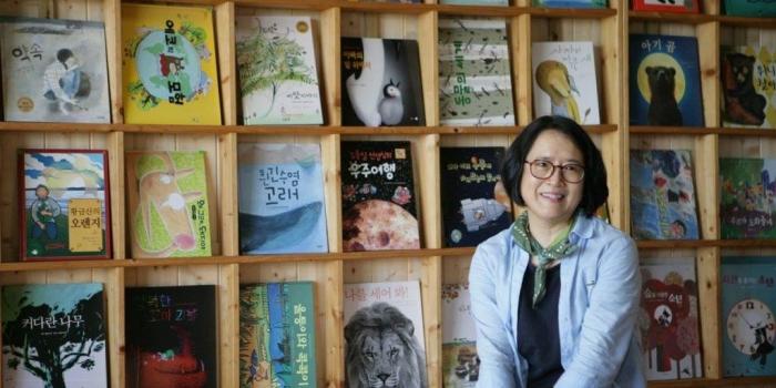 Jihyei Choi