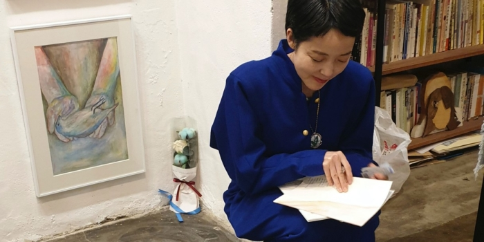 Hyunjung Na